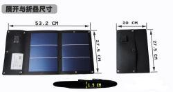 Солнечного зарядного устройства питания