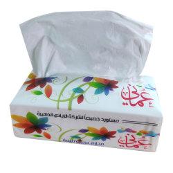 Arabia Saudita, repujado de blancos personalizado más gruesa y Facial Suave pañuelo de papel