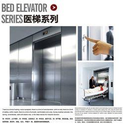 무능한을%s 전송자에 있는 Gearless 침대 의학 엘리베이터 (B310)