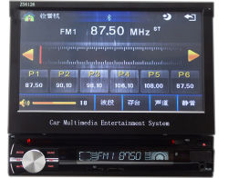 1 DIN 7 인치 철회 가능한 스크린 차 DVD 플레이어 오디오