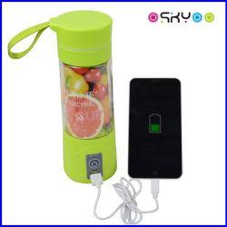Аккумулятор USB 6 лопастей мини-Portable Smart электрический соковыжималку наружное кольцо подшипника