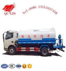 Размеры 8200mmx2480mmx3100мм автоцистерны для продажи транспортного средства пожаротушения