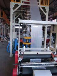 PE/PLA/amidon de maïs Fécule de manioc/basé machine de soufflage de film biodégradable