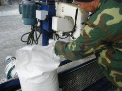 Nano3 99,3 % HS No : 3102500000 25kg sacs de sel de sodium Nitrate pour le grade de l'industrie