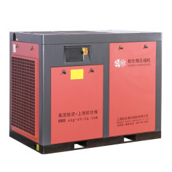 節約しなさい力を25 - 40%のディレクト・ドライブ永久マグネットVSDねじ空気圧縮機の産業空気圧縮機の回転式空気圧縮機(ISO&CE)