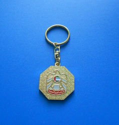 Promotional Gifts로 아랍 에미리트 연방 National Day Falcon Metal Key Chain