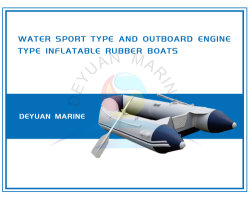 ウォーター・スポーツの船外モーターの膨脹可能なディンギー