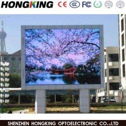 Im Freien farbenreicher bekanntmachender der LED-P8 Pixel-Abstand Bildschirmanzeige-Anschlagtafel-P8 RGB