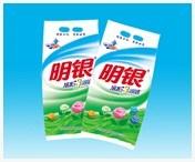 Sabão em pó de fórmula / /detergente em pó / China Professional os fabricantes de detergentes