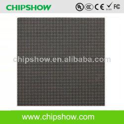 Chipshow P5.33 SMD2828屋外のフルカラーLEDの印