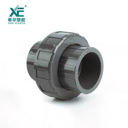 """中国の工場1/2 """" - 4 """"潅漑の管付属品のための灰色ボディプラスチックUPVC連合"""