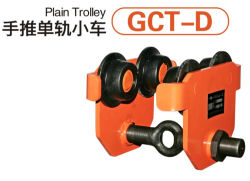 Handbediend geraspt/tandwieloverbrenging voor kettingblok en elektrische kettingtakel GCT-D.