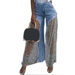 도매 최신 디자인 가을 가을 Tulle 여자의 진 파란 형식 여위는 인쇄 덧대어깁기 바지