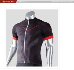 Custom Bicicleta Jersey