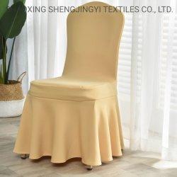 호텔 연회 의자용 웨딩 하이 탄성 스커트 의자 커버 커버 호텔 스페셜 소모품