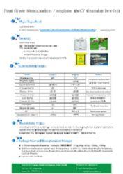 공급 급료 단청 Dicalcium 인산염 (MDCP granulax)