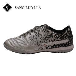 صاحب مصنع رياضة يبيطر أحذية, [إيندوور سكّر] أحذية, كرة قدم [أثلتيك شو] [وهولسلس],