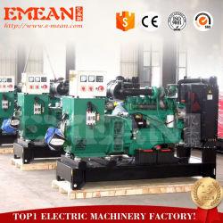Refrigerado por agua de 208kVA grupo electrógeno diesel Móvil Powered Bastidor Abierto