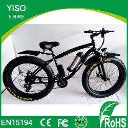"""GPS 26 27,5 29 """""""""""" жира по просёлочным дорогам на горных велосипедах с электроприводом"""