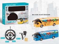 無線制御バス車RCのおもちゃ(H7964083)