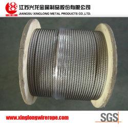 fune metallica dell'acciaio inossidabile 7X19-8.0