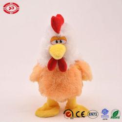 Музыка движения в нескольких минутах ходьбы цыпленок мягкие игрушки с электроприводом высокого качества