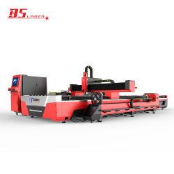 Высокая точность изготовления листовой металл лазерная установка с трубопровода режущего устройства