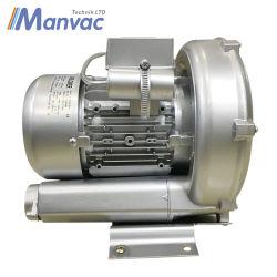 Vender la aireación del ventilador de aire caliente de la bomba de vacío para la pesca de los Estanques