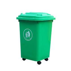 La parte superior abierta al aire libre basura 15L 20L 30L 40L 50L botes de basura de la Papelera de la rueda de cocina