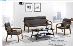 装飾されるPVCおよび金属フレーム2321#が付いている現代オフィスのソファー