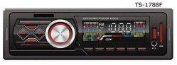 7388 Highpower MP3 USB SD FM