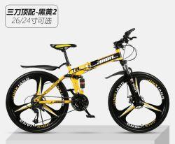 Китайский складные велосипеды для мужчин 300фунтов; Китай онлайн-складные велосипеды; складной велосипед 7 скорости