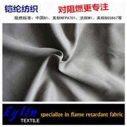 Ифр полиэстер обычная светонепроницаемые шторки ткань