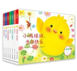 Kp personalizado mayorista mejor Children's Lista de imágenes de la década de 2000 Libro de la junta de la literatura infantil para niños