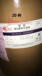 De Macht van het Tartraat van de tylosine/het Geneesmiddel van de Korrel/Tylosin/CAS: 63428-13-7