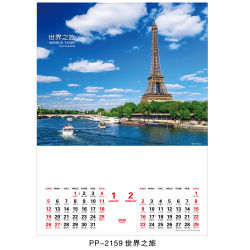 Два месяца наклейку на стене страницы календаря