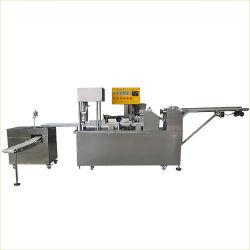 [بكري مشنري] آليّة في طعام مصنع - فطيرة خبز يعالج