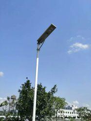 Capteur IRP Motion durables de lumière LED lumineux jardin extérieur solaire des feux de la motion d'éclairage mural extérieur activé