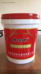Rivestimento impermeabile del tetto del cemento acrilico elastico del polimero