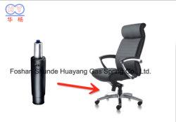 143mm Amortiguador de gas para muebles de rotación