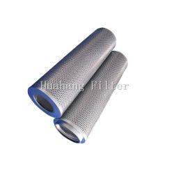 10 미크론 Leemin 기름 필터 원자 FAX-630X10