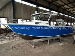 7.5m Australien Standard-Haus-Kabine-Fischerboot mit Aluminiumplatte