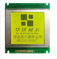 Stn LCD 128 x 128 modules avec rétroéclairage LED jaune-vert, blanc cadre en métal et deux rangées d'interface (HYG12812801C-VA)