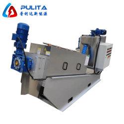 Pasta di carta che elabora la macchina d'asciugamento della pressa delle acque luride