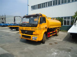 7000 4X2 Yuejin Liter des Wasser-Bowser