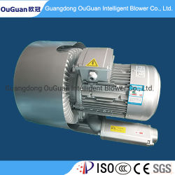 高圧リングのブロアの高い吸引機械(LD055H43R27)