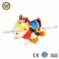 부드러운 나무 박제 키즈들 복마용 장난감 플러시 동물 아기 로커 포니