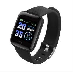 セリウムのRoHSの方法カスタムLED水晶デジタルBluetooth血圧のモニタのスポーツの手首の人間の特徴をもつIosの女性の子供の携帯電話GPSアマゾンかEbayが付いているスマートなギフトの腕時計