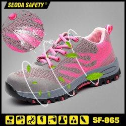 ゴム製足底が付いている極度の通気性のレディースFlyknit作業安全靴