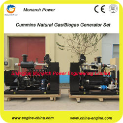 Best Selling gerador de energia de biogás Cummins